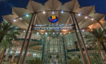 City Center - Car Park