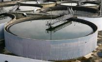 Mega Reservoir - Kahramaa