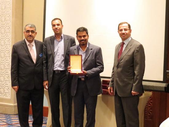 Hira-Dynair Award